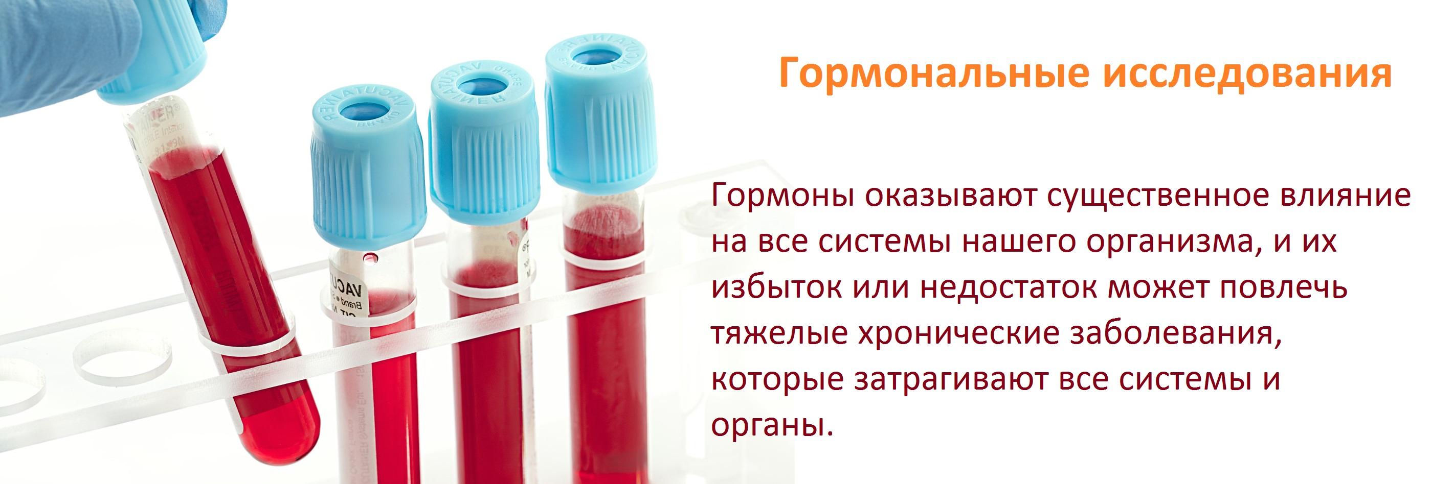 где сдать анализы на аллергию в уфе